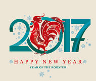 Red Rooster 2017. Beautiful New Years card. Rooster, symbol of 2017 on the Chinese calendar Stock Images
