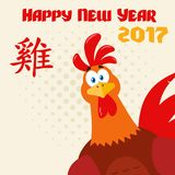 Red Rooster Bird Cartoon Mascot Character Waving From A Corner. Illustration Flat Design With Background And Chinese Symbol Also Text Happy New Year 2017 royalty free illustration