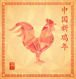 Red Rooster on Chinese New Year greeting card. Chinese zodiac animal sign Rooster silhouette on retro style greeting card. Hieroglyph translation: Chinese New Stock Images