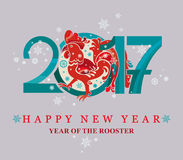 Red Rooster in circle. New Year 2017. Stock Photos