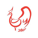 Red rooster logo. Red rooster stylized logo on white background Royalty Free Stock Photo