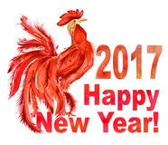 Red rooster and sign 2017 Happy New Year . Watercolor painting. Red rooster and the sign 2017 Happy New Year on white background. Watercolor painting, hand Vector Illustration