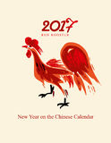 Red rooster, symbol of 2017. Red rooster, symbol of 2017 on the Chinese calendar. Hand drawn rooster Stock Photo