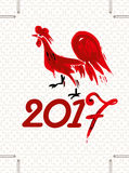 Red rooster, symbol of 2017. Red rooster, symbol of 2017 on the Chinese calendar. Hand drawn rooster Royalty Free Stock Image