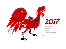 Red rooster, symbol of 2017. Red rooster, symbol of 2017 on the Chinese calendar. Hand drawn rooster isolated on white Royalty Free Stock Image