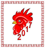 Red Rooster, Symbol of 2017 on the Chinese Calendar. Illustration Red Rooster, Symbol of 2017 on the Chinese Calendar. Banner for New Year Design - Vector Stock Photos