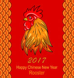 Red Rooster, Symbol of 2017 on the Chinese Calendar. Illustration Red Rooster, Symbol of 2017 on the Chinese Calendar. Poster for New Year Design. Chinese Stock Images
