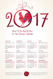 Red Rooster symbol of 2017, vector calendar. Vector calendar for 2017. Illustration of Red Rooster, symbol of 2017 on the Chinese calendar. Silhouette of cock Royalty Free Stock Image