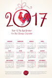 Red Rooster symbol of 2017, vector calendar. Vector calendar for 2017. Illustration of Red Rooster, symbol of 2017 on the Chinese calendar. Silhouette of cock Royalty Free Stock Photography