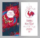 Red Rooster symbol of 2017. Vector greeting card with illustration of rooster, symbol of 2017 on the Chinese calendar.Silhouette of red cock, decorated with Royalty Free Stock Images