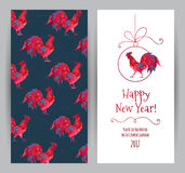 Red Rooster symbol of 2017. Vector greeting card with illustration of rooster, symbol of 2017 on the Chinese calendar.Silhouette of red cock, decorated with Royalty Free Stock Image