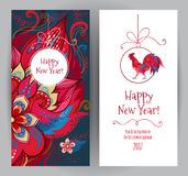 Red Rooster symbol of 2017. Vector greeting card with illustration of rooster, symbol of 2017 on the Chinese calendar.Silhouette of red cock, decorated with Stock Photo
