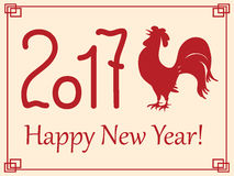 Red rooster for year 2017. Festive  greeting card with symbol of the year 2017 red rooster Stock Images