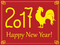 Red rooster yellow year 2017. Festive colorful greeting card with symbol of the year 2017 red rooster Stock Photography