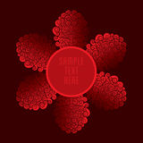 Red royal luxury banner or label design Royalty Free Stock Image