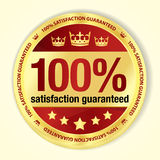 Red 100% satisfaction guaranteed badge with golden. Badge with 100% satisfaction title, image of crown and five golden stars Royalty Free Illustration