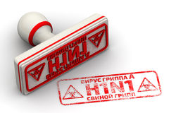 Red seal and imprint `Influenza A virus H1N1` Stock Photos