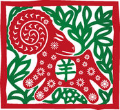 Red sheep Stock Image