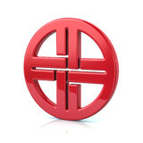 Red shield knot symbol. 3d illustration of red shield knot symbol Stock Photos