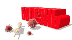 Red sickness word, abstract virus models and syringe stock video footage