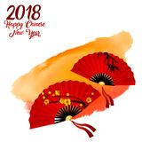 Red Silk Chinese Fan Vector vector illustration