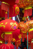 Red Silk Lanterns Hanoi Royalty Free Stock Photos