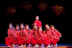 Red sister--Uigurian dance Stock Photos