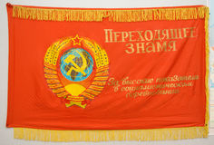 Red soviet flag Stock Photos