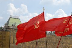 Red soviet flags on Red Square in Moscow Royalty Free Stock Images