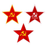 Red Soviet Sta. Rs. Set on a white background Royalty Free Stock Images