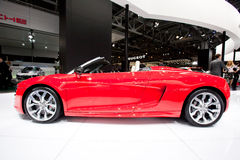 Red sport car Audi R8 Royalty Free Stock Photo