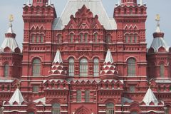 Red Square. Museum, Moscow, Russia stock photography