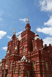Red square. Historical Museum of Russia on the Red Square in Moscow Royalty Free Stock Photos