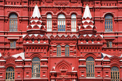 The Red Square Royalty Free Stock Photography
