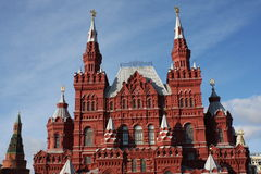 RED SQUARE. Historical Museum of Russia on the Red Square in Moscow Royalty Free Stock Photography