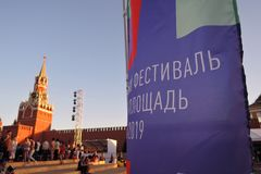 The Red Square Book Fair in Moscow. Actors read famous literature books. The Red Square Book Fair in Moscow. Place: Moscow, Red Square. Free entrance public royalty free stock photos