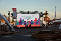 The Red Square Book Fair in Moscow. Place: Moscow, Red Square. Free entrance public event. Color photo stock images
