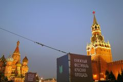 The Red Square Book Fair in Moscow. Place: Moscow, Red Square. Free entrance public event. Color photo. Date: June 06, 2019 royalty free stock image