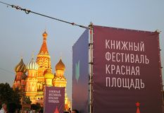 The Red Square Book Fair in Moscow. Place: Moscow, Red Square. Free entrance public event. Color photo. Date: June 06, 2019 stock images