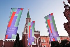 The Red Square Book Fair in Moscow. Place: Moscow, Red Square. Free entrance public event. Color photo. Date: June 06, 2019 royalty free stock images