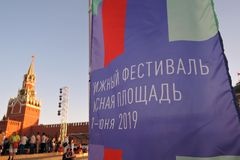 The Red Square Book Fair in Moscow. Place: Moscow, Red Square. Free entrance public event. Color photo. Date: June 04, 2019 royalty free stock image