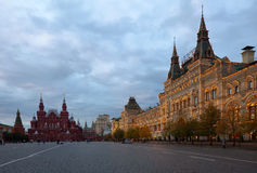 Red Square in dusk. Moscow. Russia Royalty Free Stock Photography