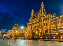 Red Square, GUM store with illumination in Moscow Royalty Free Stock Photo