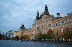 Red Square in Moscow, Royalty Free Stock Photos