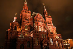 Red Square. Moscow city Royalty Free Stock Photos