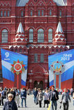 On the red square In Moscow on the holiday of may 9 - victory Da. Y in world war II. A lot of people, huge posters with the symbols of the holiday Stock Photography