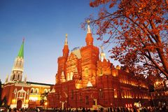 Red Square in Moscow. Kremlin, Historical museum. Autumn trees Stock Images