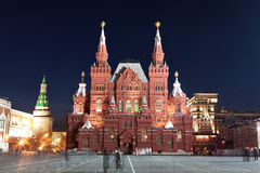 Red square in Moscow at night Royalty Free Stock Images