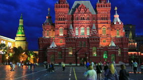 Red Square, Moscow at night stock video