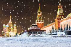Red Square in Moscow, Russia.  Stock Images